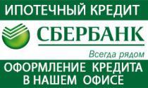 Новостройки Кемерово